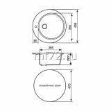 Мойкa GM13 круглая, терракотовая (307), 495мм